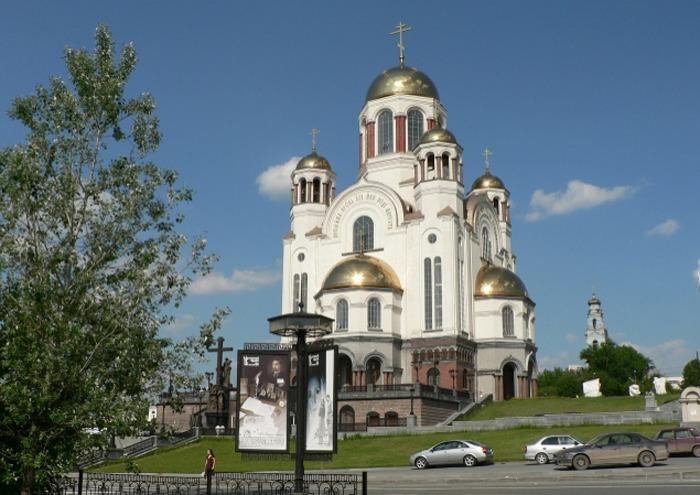 23.11.2017 - L.Drahoňovský: Rusko - Toulky Jižním Uralem / Chvaletice