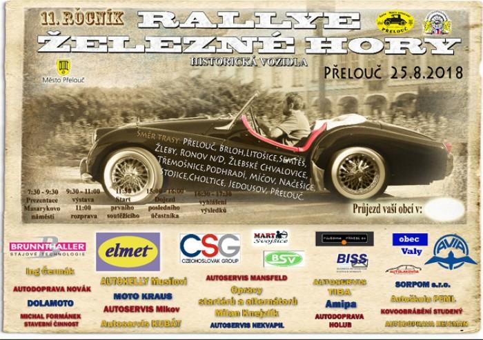 25.08.2018 - Rallye Železné hory - Přelouč