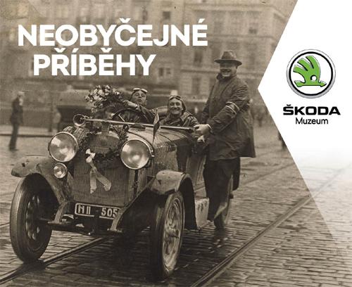 Automobily první republiky - Přednáška / Mladá Boleslav