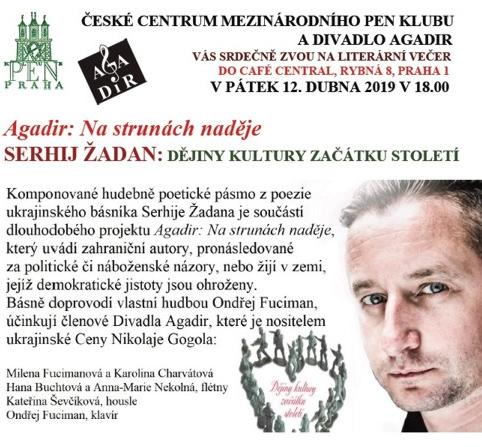 12.04.2019 - Serhij Žadan: Na strunách naděje - Praha