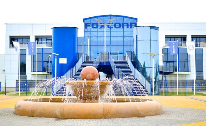 Již tento víkend proběhne v kutnohorském Foxconnu den otevřených dveří