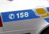 Vloupání do chat policisté objasnili